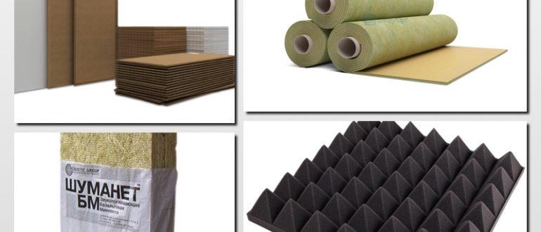 материалы для шумоподавления для стен